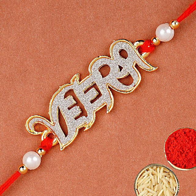 Beautiful Veera English Rakhi: Rakhi to Germany from India