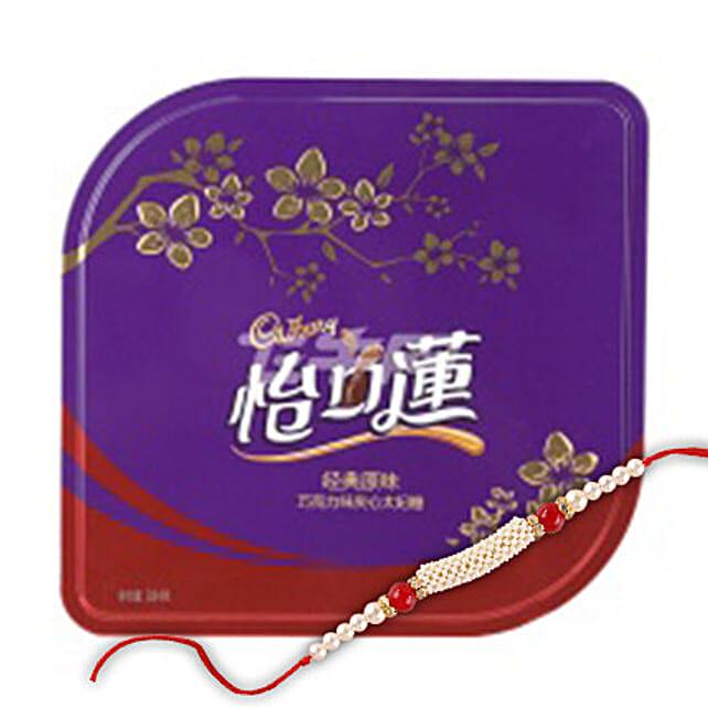 Cadbury Toffees And Rakhi Celebration Combo: Rakhi and Chocolates to Hong Kong