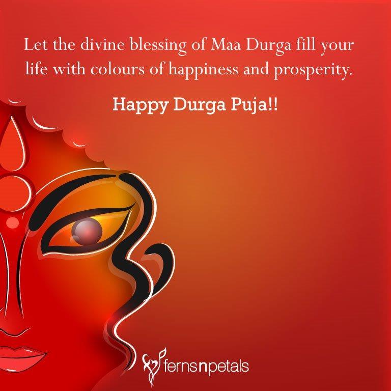 Durga puja Wishes
