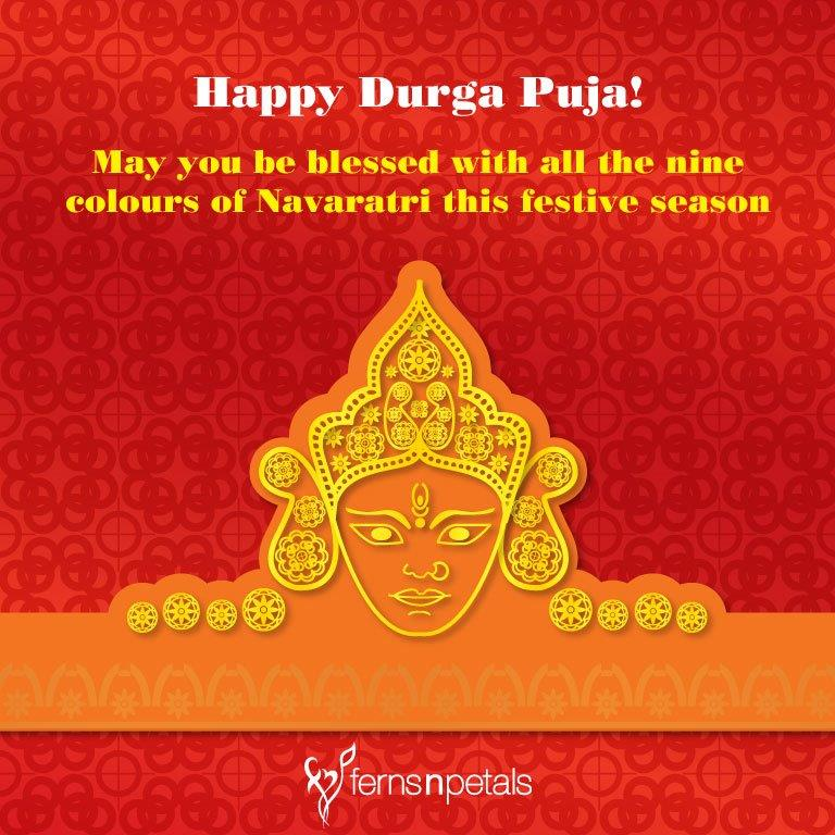 durga puja wishes1 with greetings