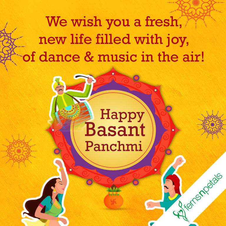 online-quotes-for-basant-panchami