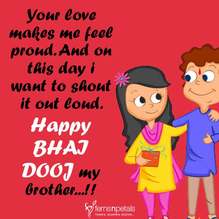 cute bro and sis bhai dooj wishes