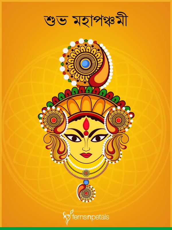 Happy durga pooja wishes in bengali