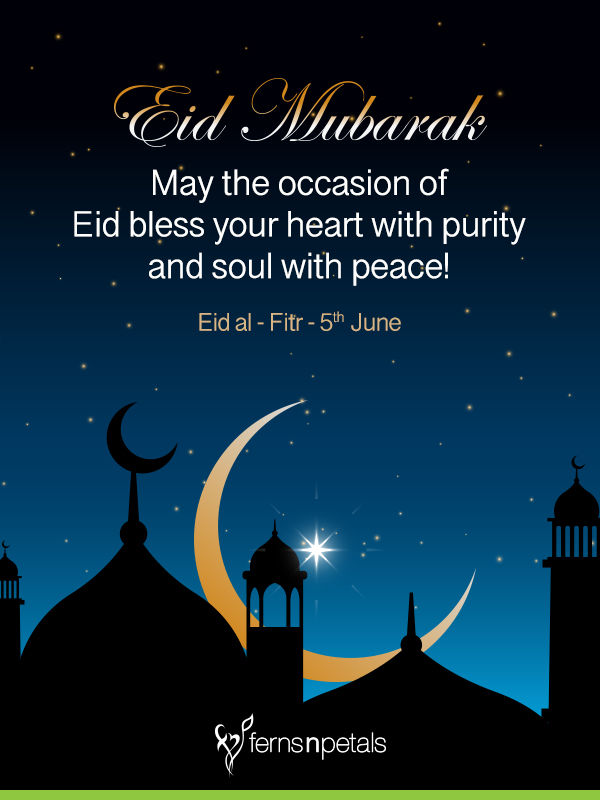 wishes for eid
