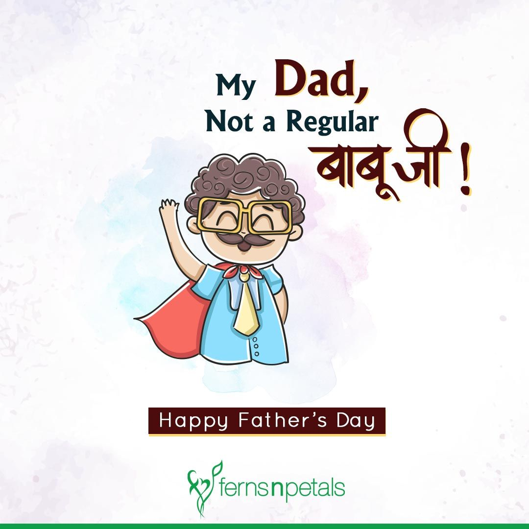 father day special status