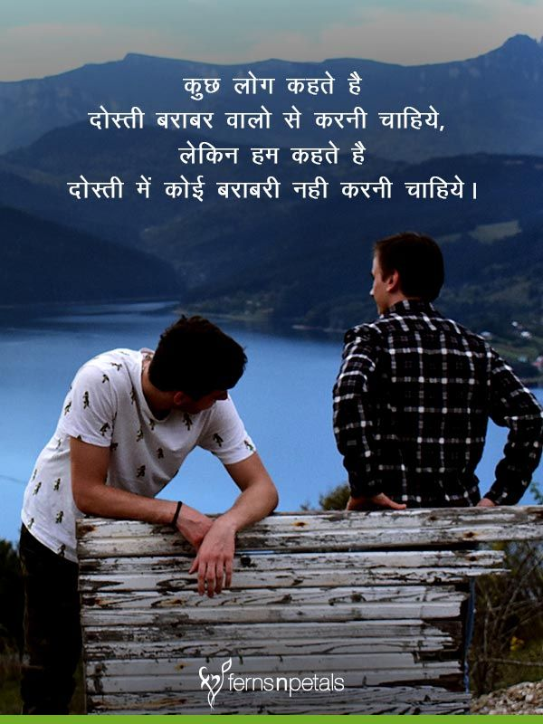 (!) Best friend dating quotes in hindi images pictures 2019