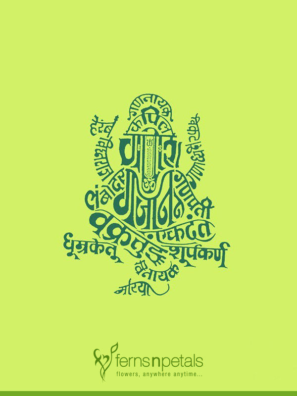 happy ganesh chaturthi wishes for facebook