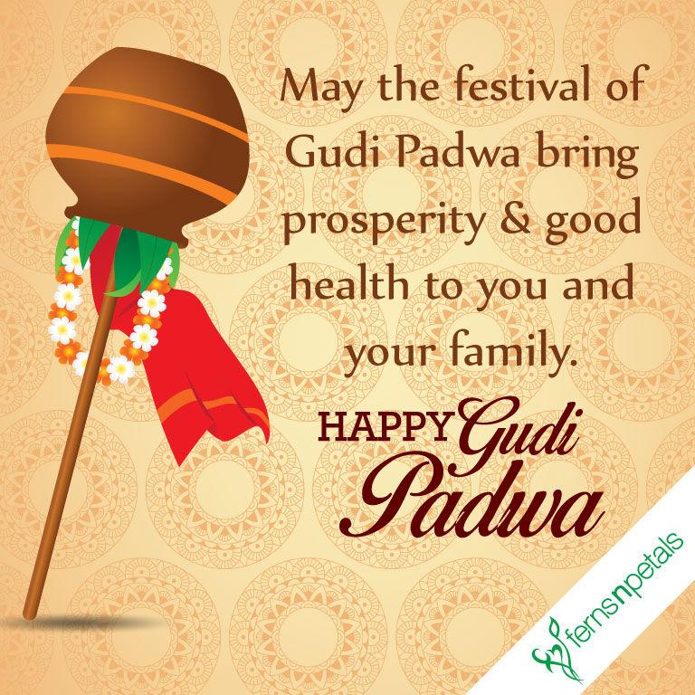 best wishes for gudi padwa