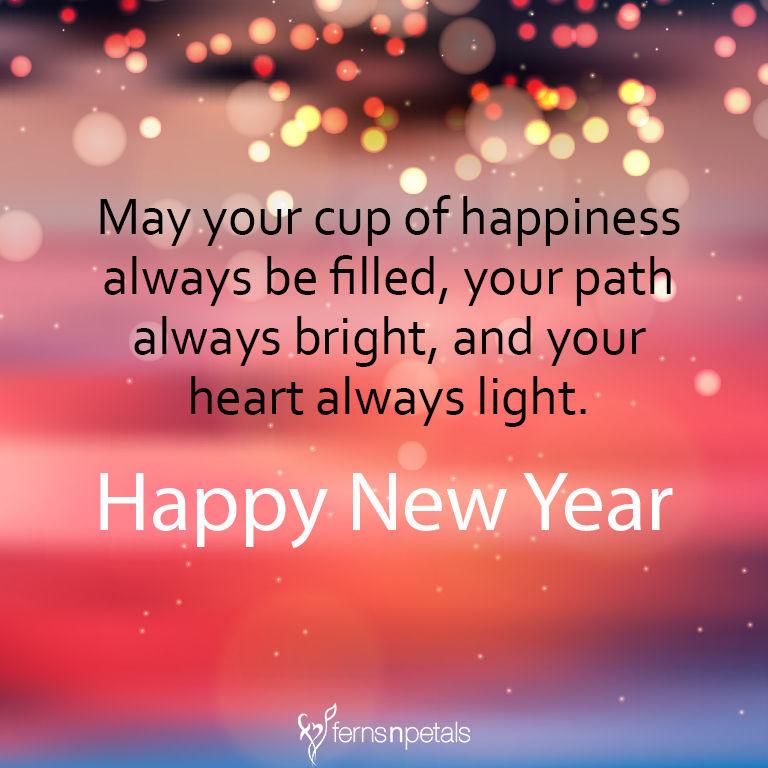 20+ Unique Happy New Year Quotes
