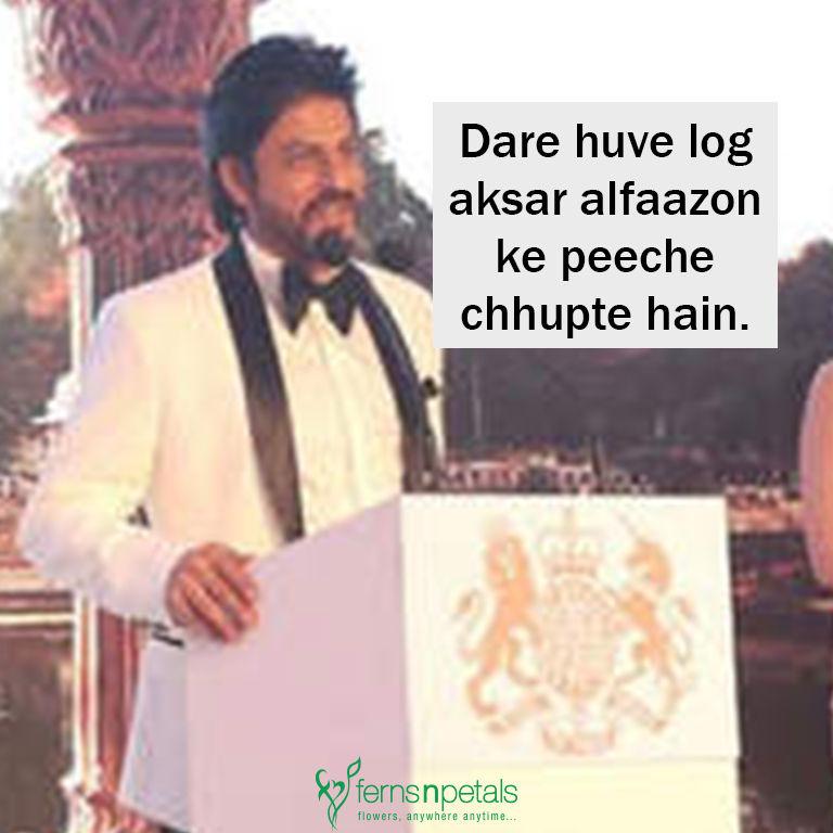 dialogues of shahrukh khan