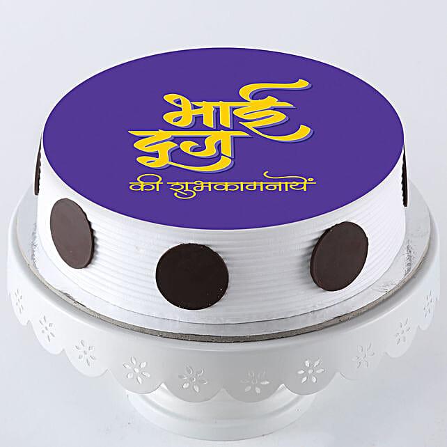 Bhaiya Dooj Shubhkamnaye Cake