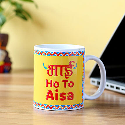 Online Bhai Ho To Aisa Printed Mug:Brothers Day Gifts