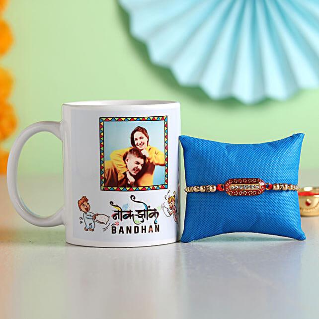Online White Mug With Rakhi