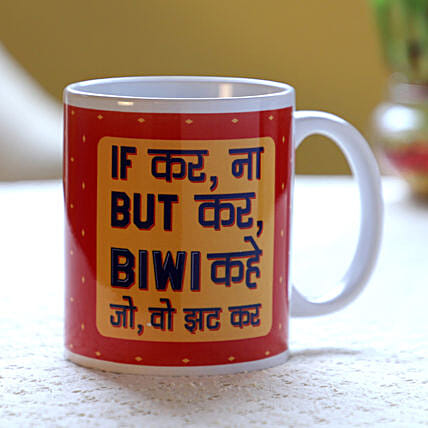 Funny Wife Quote Printed Mug Online