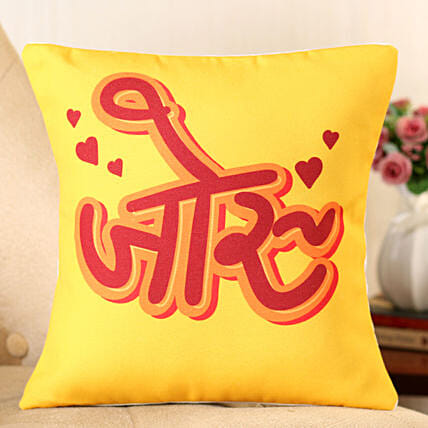 printed cushion for him online