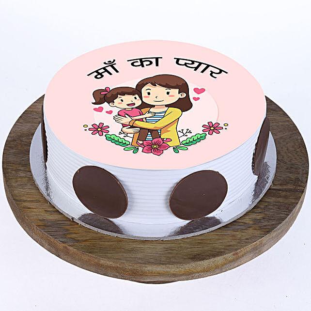 Photo Cake For Mom Online