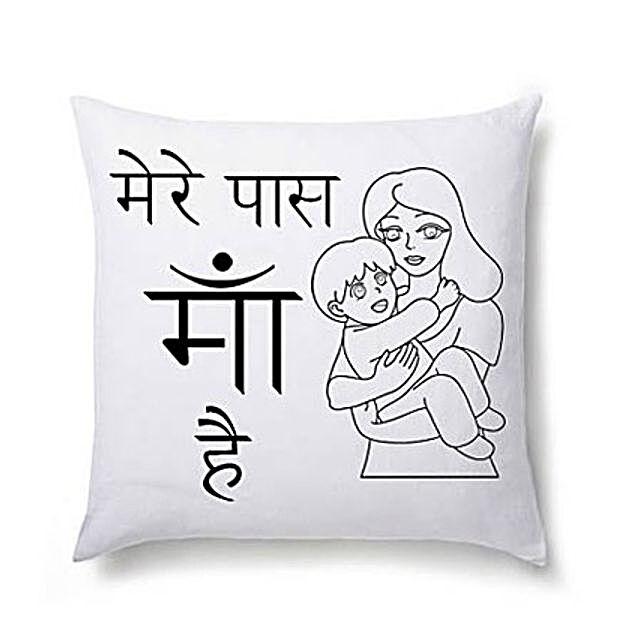 Mere Paas Maa Hai Cushion-12x12 inches Bollywood Theme mother printed special cushion