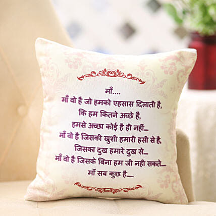 Hindi Quoted Cushion for Maa:Mothers Day Gifts to Patna