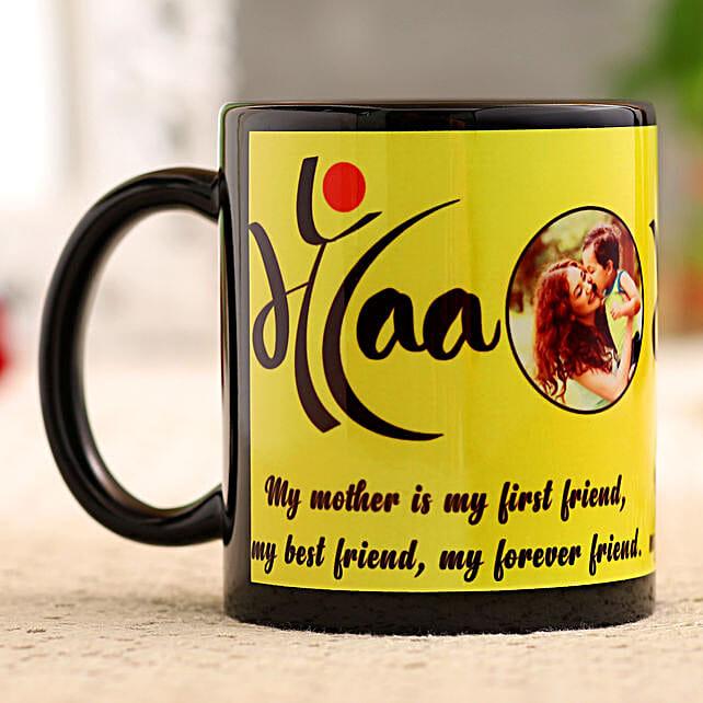 Mother Best Friend Personalised Mug