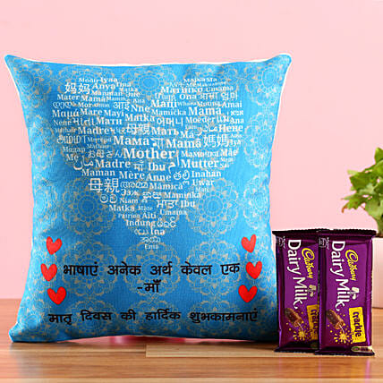 Mother Day Wishes Cushion And Cadbury Crackle Hand Delivery