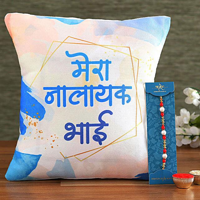 Pearl Rakhi and Mera Nalayak Bhai Cushion