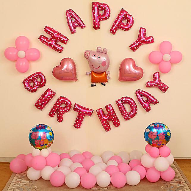 Birthday Decorations For Kids Kids Birthday Decoration Ideas Ferns N Petals