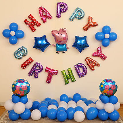 Kids Balloon Decoration for Birthday Online:1st Birthday Gifts