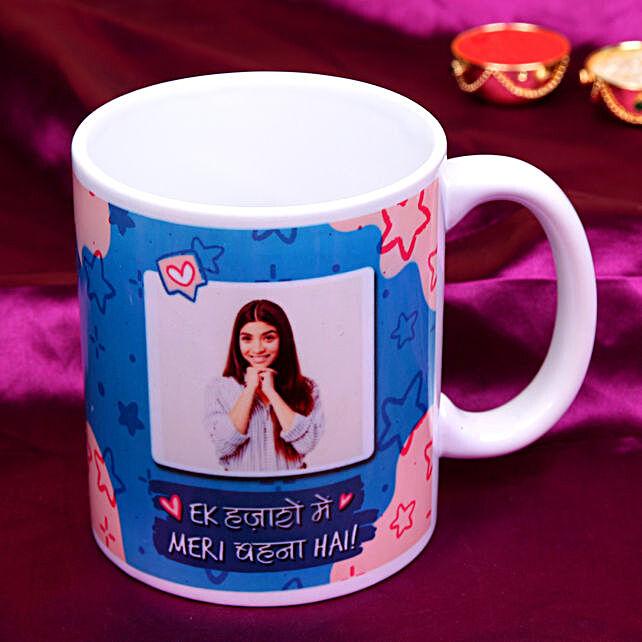 raksha bandhan special printed mug for sister