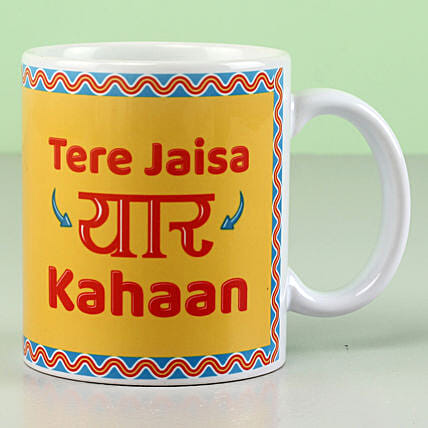 printed mug for friend:Friendship Day Gifts