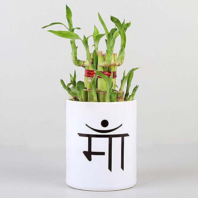 bamboo or printed coffee mug for mothers day