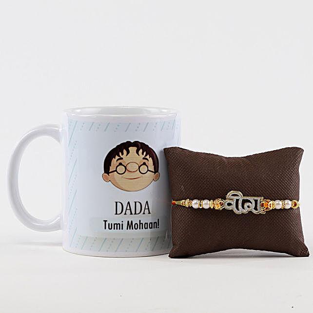 Dada Tumi Mohaan Mug & Designer Veera Rakhi