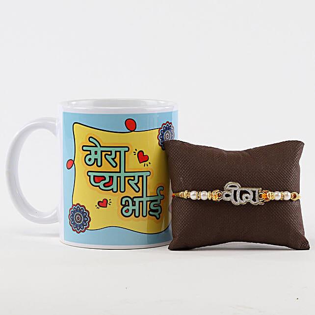 Pyara Bhai Mug & Designer Veera Rakhi