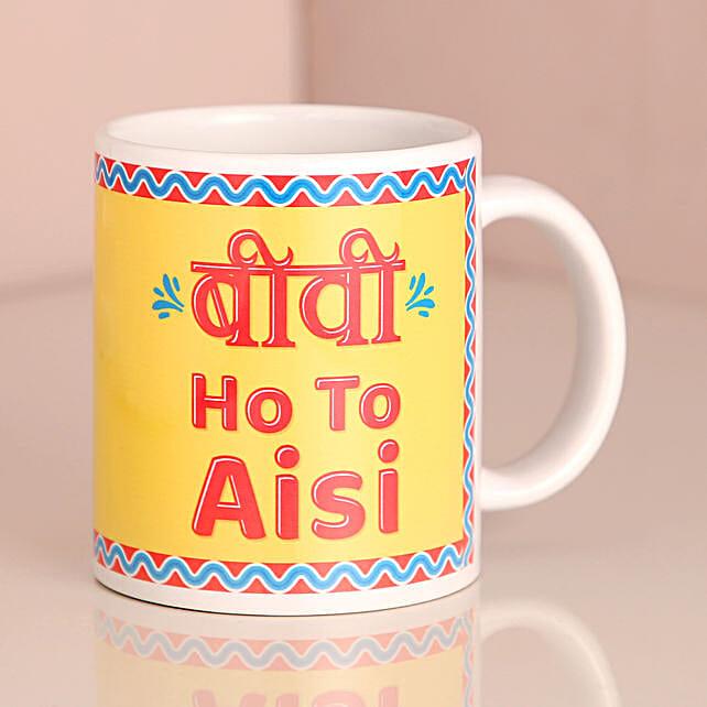 Printed Mug for Wife