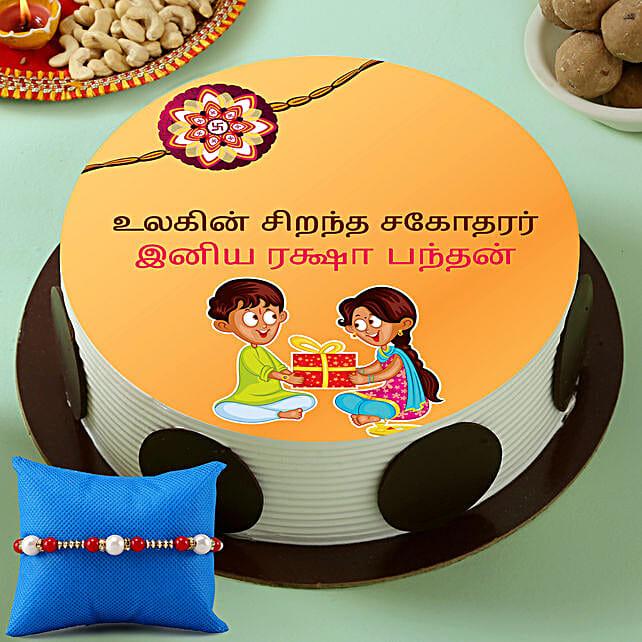 online printed cake in tamil