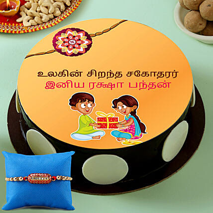Printed Cake in Tamil for Rakhi Online