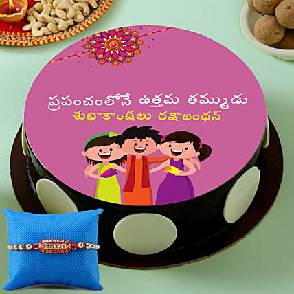 Printed Cake in Telgu for Rakhi Online