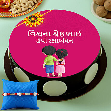 Printed Chocolate Cake in Gujarati for Rakhi