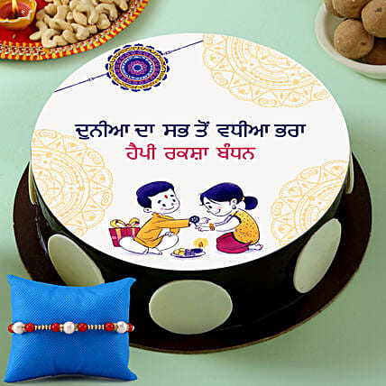 Printed Chocolate Cake in Punjabi for Rakhi