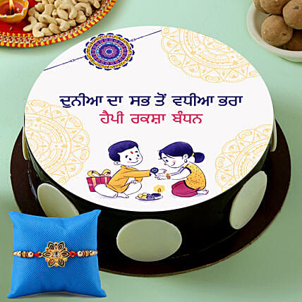 Printed Cake in Punjabi for Raksha Bandhan