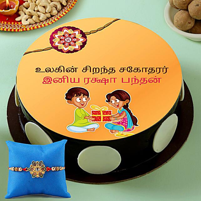 Printed Cake in Tamil for Raksha Bandhan
