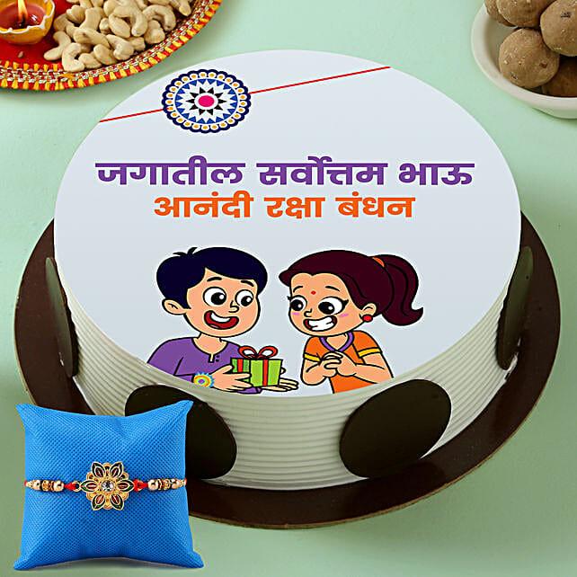 raksha bandhan cake printed in marathi