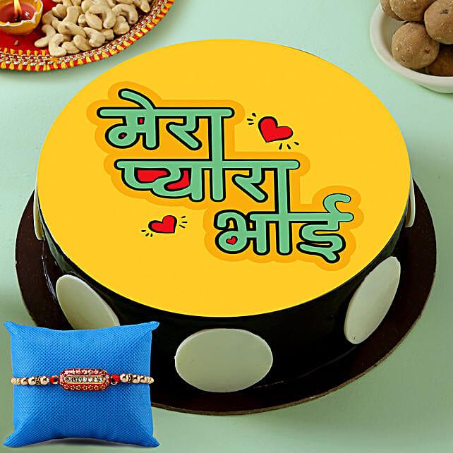 Rakhi Cake for Bhai Online:Send  Rakhi With Cake