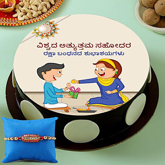 Printed Cake in Kannada for Rakhi