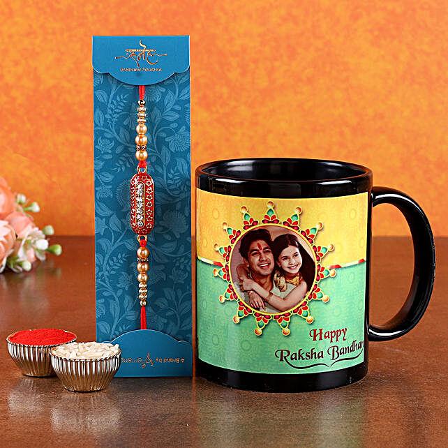 Rakhi and Siblings Photo Printed Mug