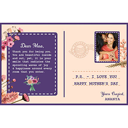 Personalised Dear Maa E Postcard