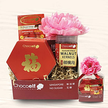 Treats for You Gift Hamper