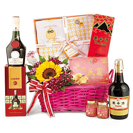 Gorgeous Baby Gift Hamper
