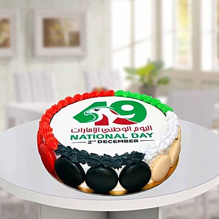 49th National Day Chocolate Cake