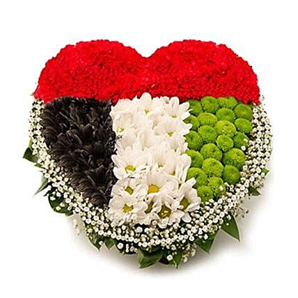 In Your Heart:Send mixed Flowers to UAE