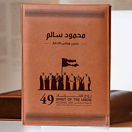 National Day Theme Personalised Diary